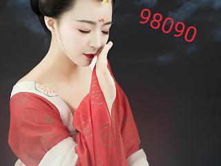 92225-锦玲