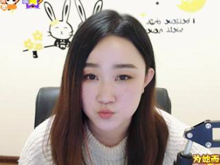 98880-妍妍